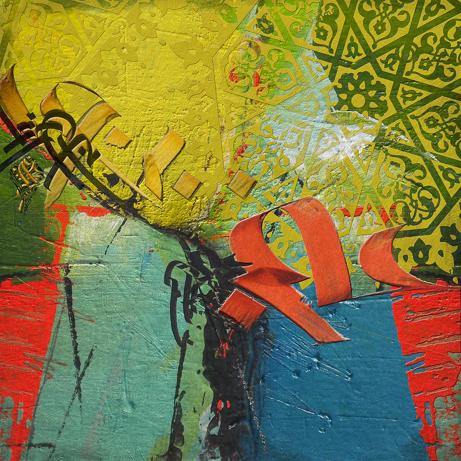 Arabic Motif 8 Painting by Corporate Art Task Force