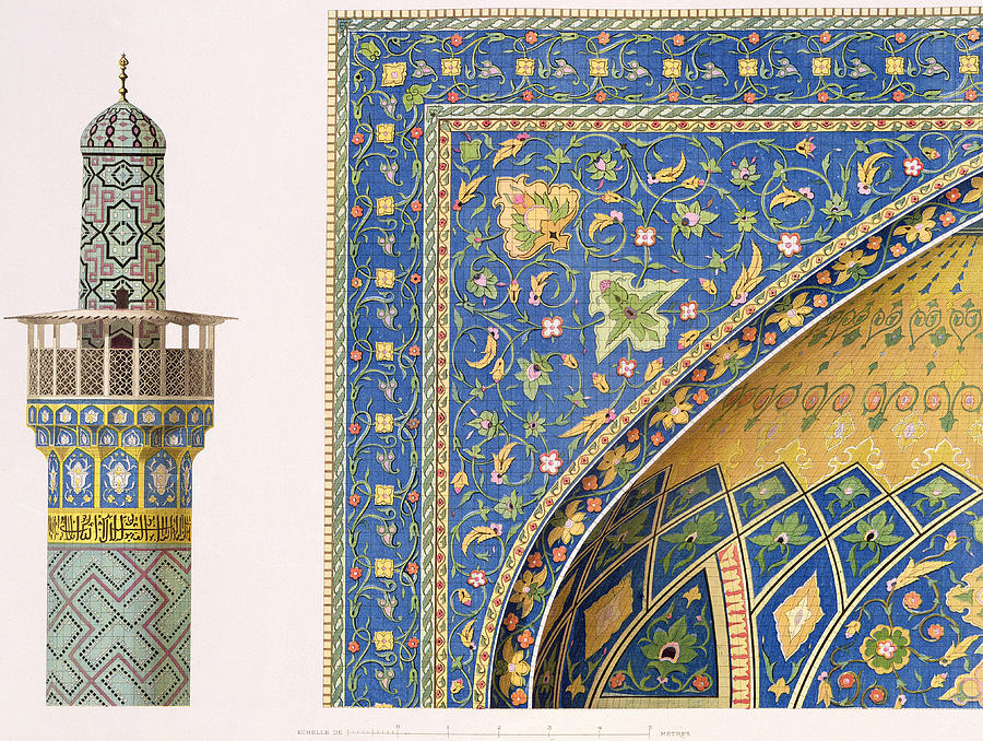 Design Painting - Architectural Details From The Mesdjid I Shah by Pascal Xavier Coste