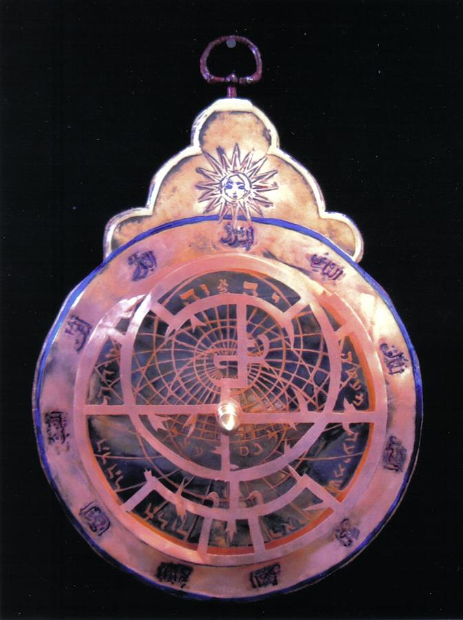 Astrolabe Prayer by Shahna Lax