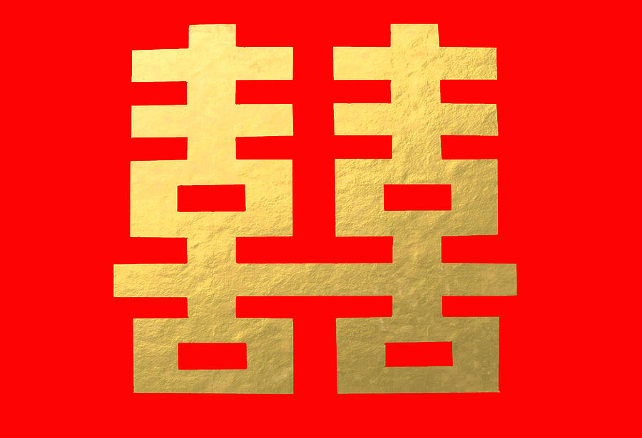 Auspicious Chinese Symbol Of Love Red Background Digital Art By