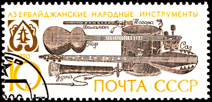 Azerbaijan Photograph - Azerbaijan Folk Music Instruments Postage Stamp by Jim Pruitt