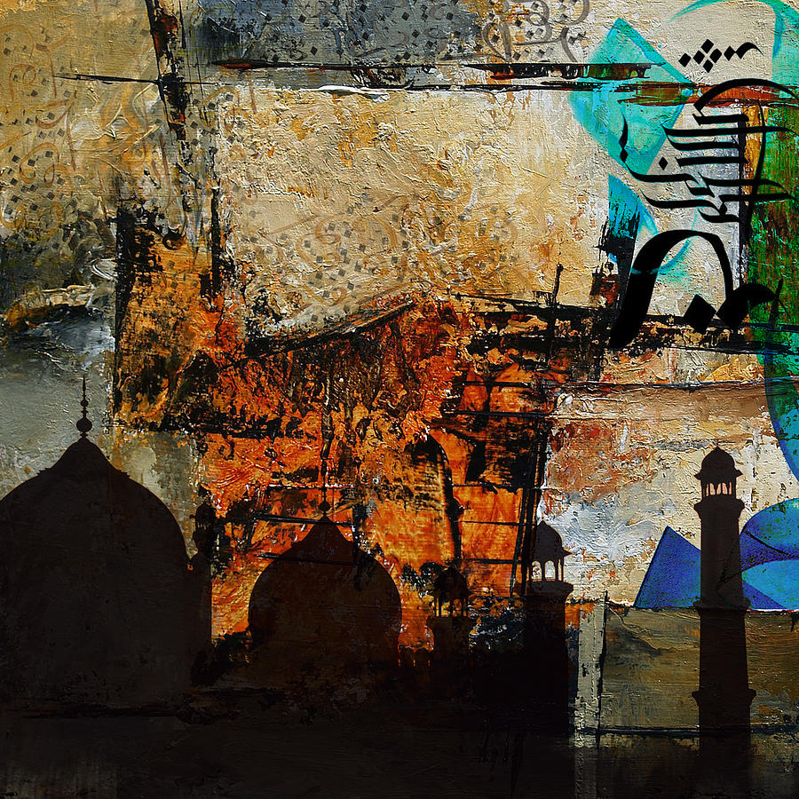 Badshahi Mosque Painting By Corporate Art Task Force