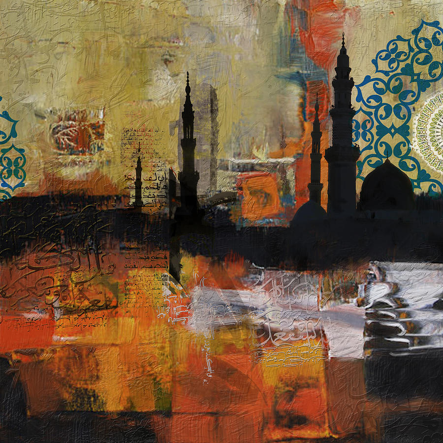 Badshahi Mosque Motives Painting By Corporate Art Task Force