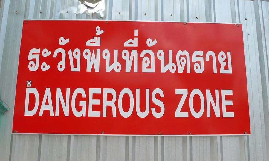 Dangerous Photograph - Bangkok Dangerous Zone by Gregory Smith