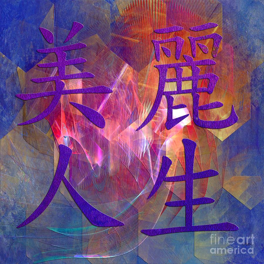 Kanji Digital Art - Beautiful Life - Square Version by John Robert Beck