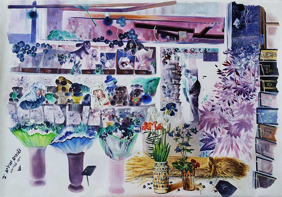 Jerusalem Painting - Ben Yehuda Flowers by Nekoda  Singer