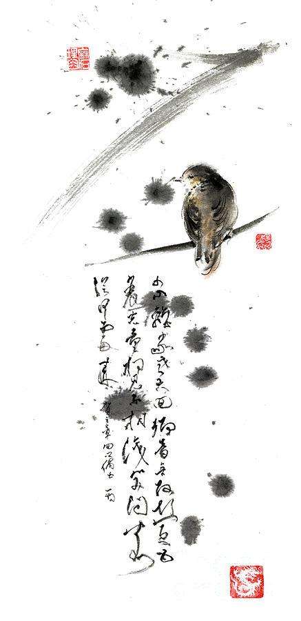 Sumi E Painting - Bird And The Zhang Zhi Poem Calligraphy Sumi-e Original Painting Artwork by Mariusz Szmerdt