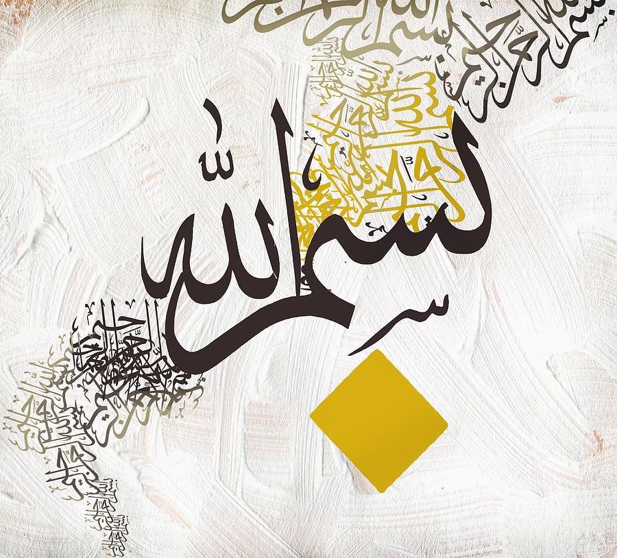 Bismillah 18d Painting By Shah Nawaz