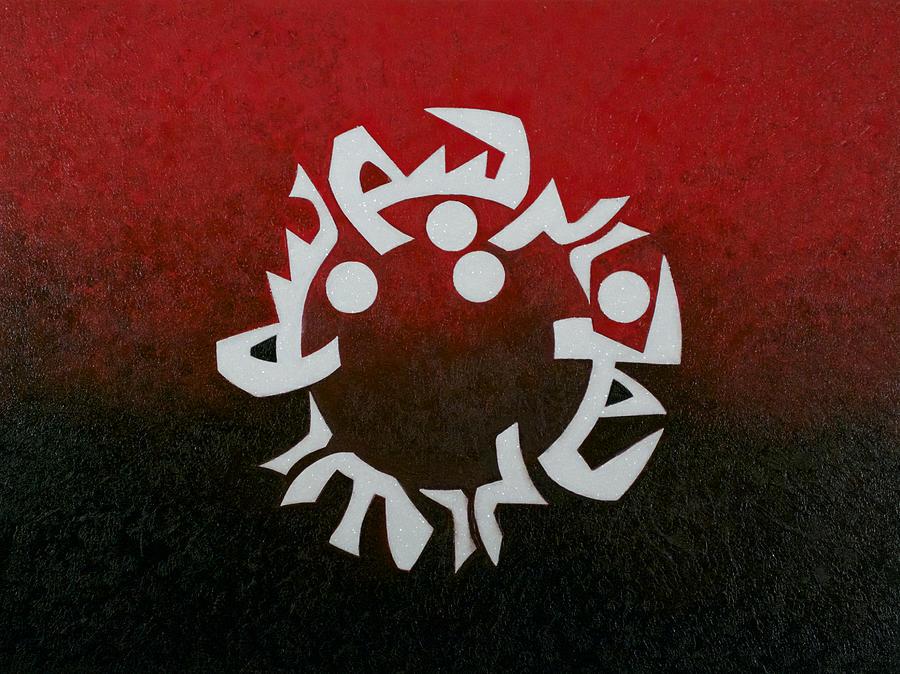 Allah Painting - Bismillah by Jalal Gilani