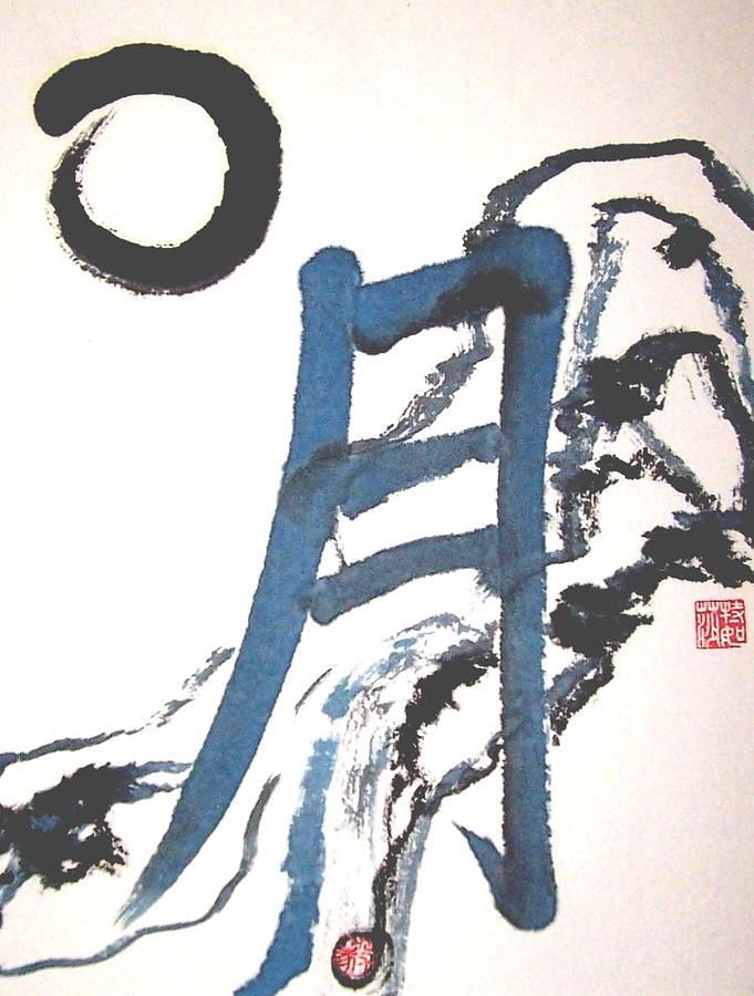 Moon Painting - Blue Moon by Terri Harris