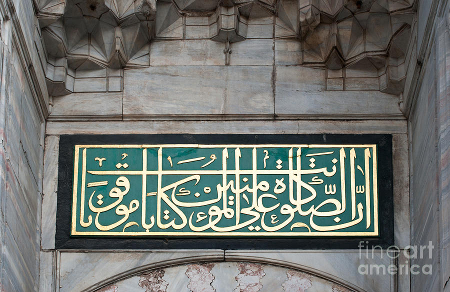 Istanbul Photograph - Blue Mosque Calligraphy by Rick Piper Photography