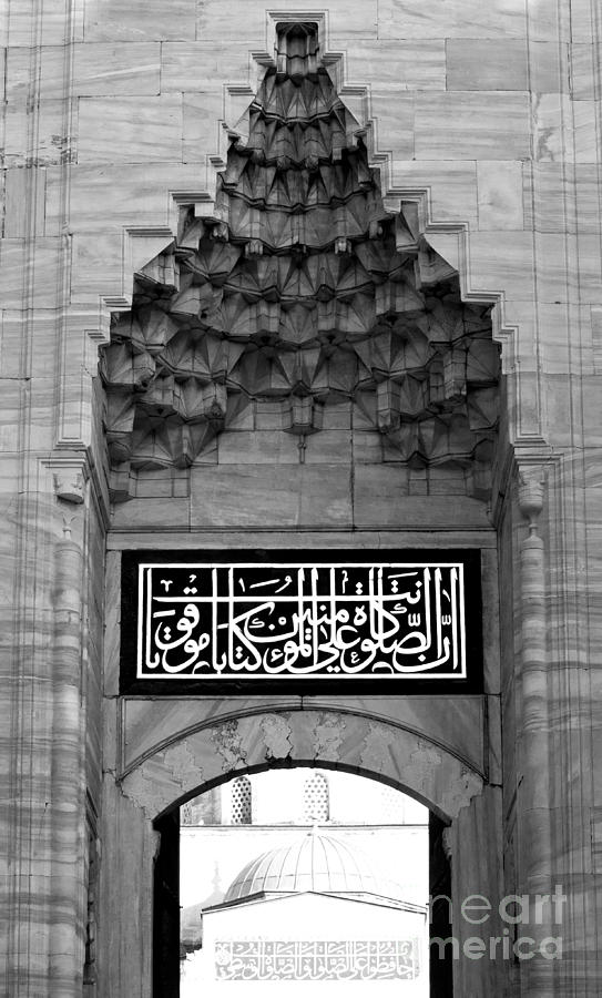 Istanbul Photograph - Blue Mosque Portal by Rick Piper Photography