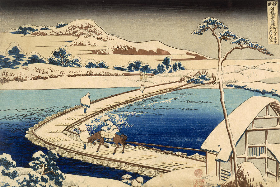 Bridge Of Boats At Sawa Painting By Hokusai Katasushika