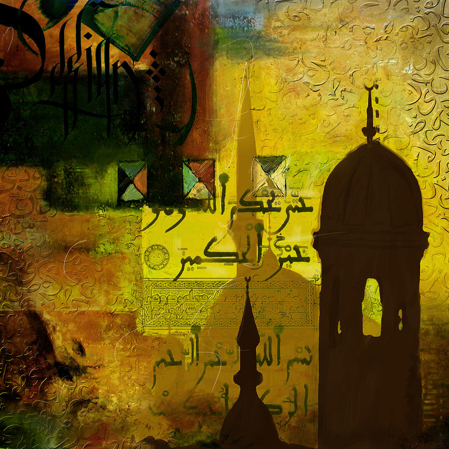 Islamic Painting - Calligraphy by Corporate Art Task Force