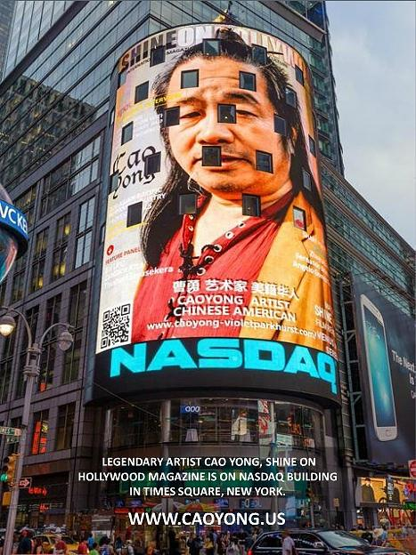 Cao Yong Shine On Hollywood Magazine Cover On The Nasdaq Building In New York Times Square Photograph by Cao Yong