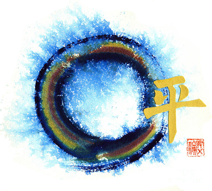 Zenga Painting - Chaos Without - Peace Within - Zen Enso by Ellen Miffitt