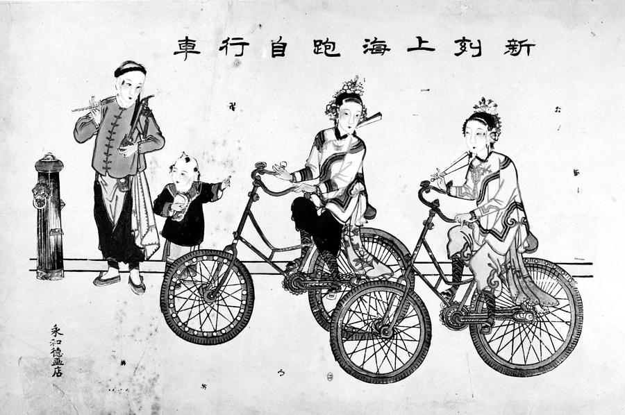 1890 Painting - China Bicyclists, C1900 by Granger