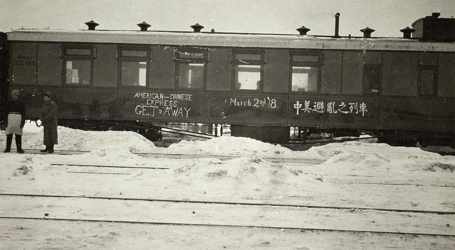 1918 Photograph - China Railroad, 1918 by Granger