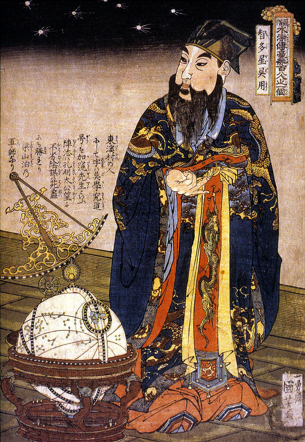 1675 Painting - Chinese Astronomer, 1675 by Granger