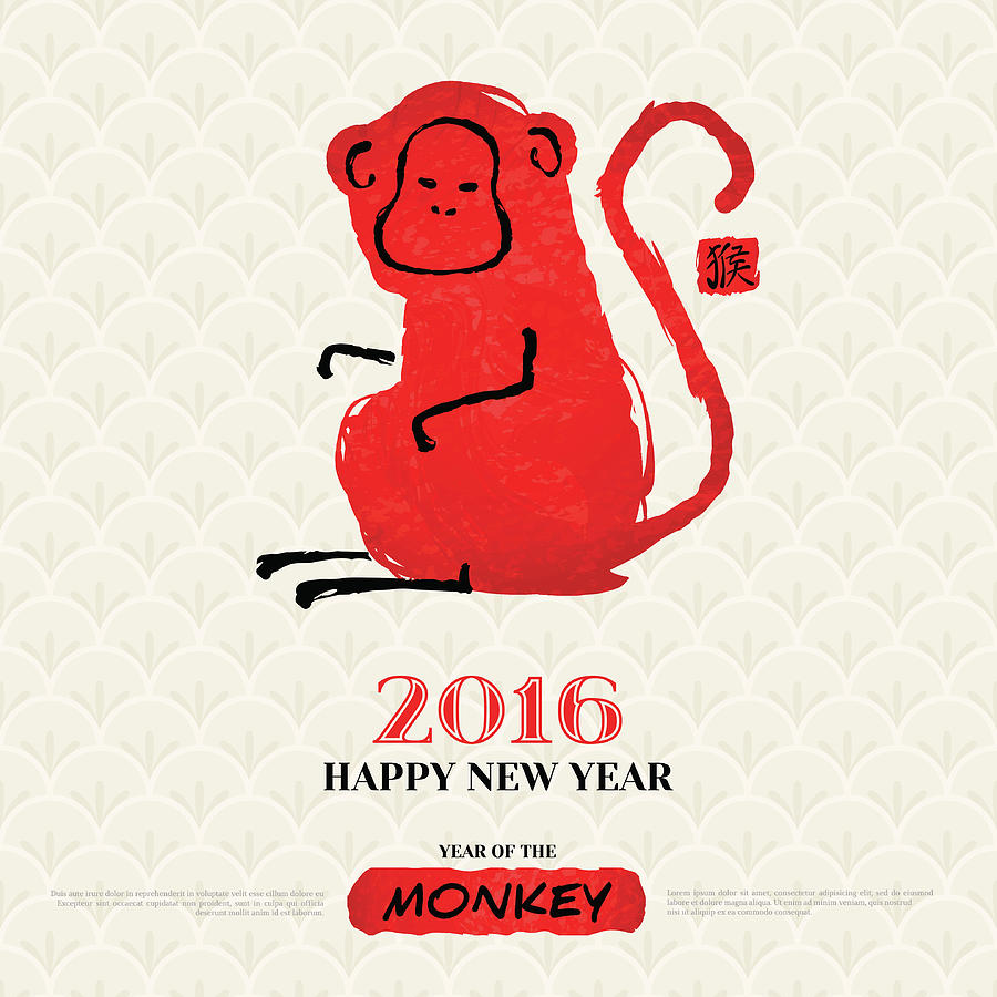 Chinese New Year Greeting Card With Digital Art by Kotoffei