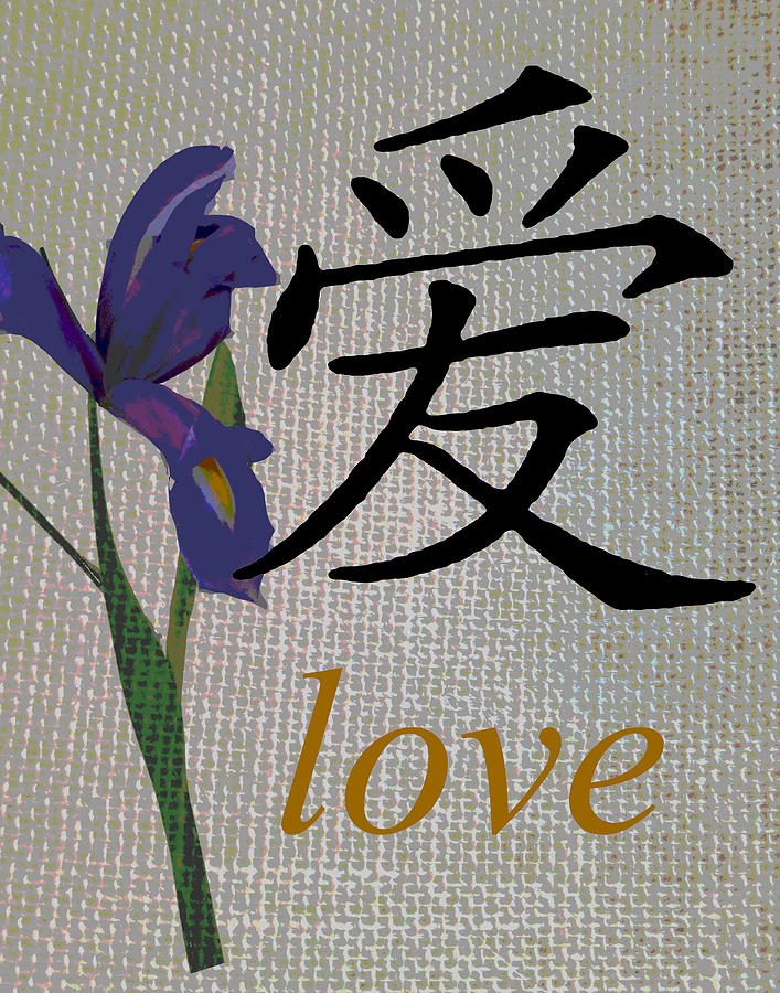 Chinese Symbol Love On Burlap With Iris Mixed Media By Patricia