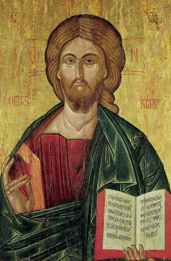 Son Of God Painting - Christ Pantocrator by Bulgarian School