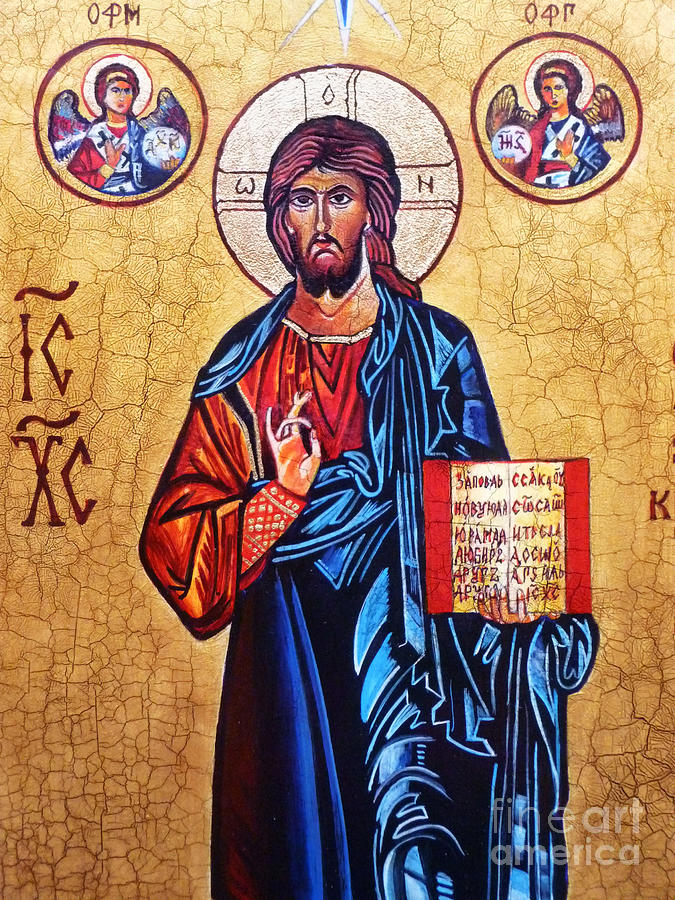 Christ The Pantocrator Painting - Christ The Pantocrator by Ryszard Sleczka