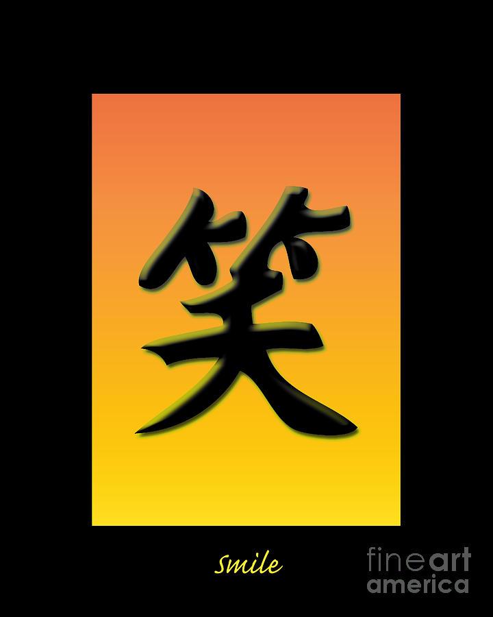 Symbols Digital Art - Colorful Smile With Frame by Lj Lambert