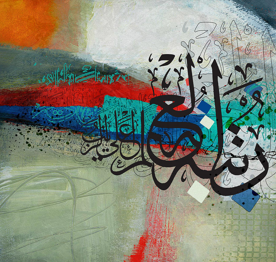 Welcome To Salam Arts - Home Of Islamic Wall Art. Salam Arts is an online gallery and design house specializing in Islamic Wall Art and Arabic calligraphy. We make it easy to buy art by Top Muslim Artists and/or commission bespoke Islamic Wall Art by Master Arabic Calligraphers from around the world.