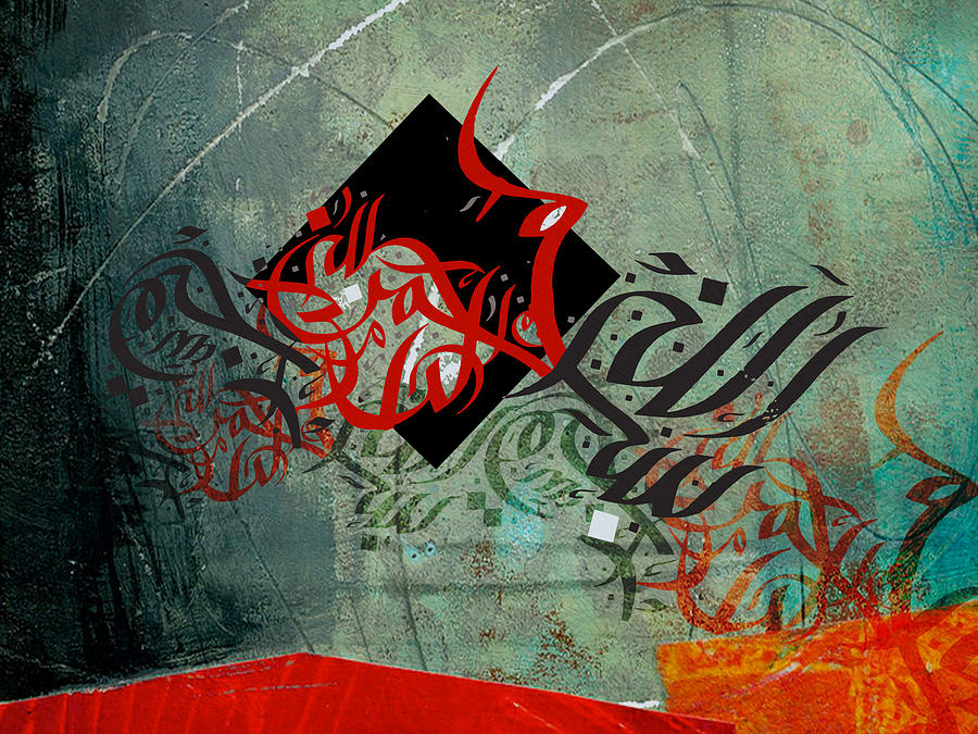 Contemporary Islamic Art 29 Painting by Shah Nawaz