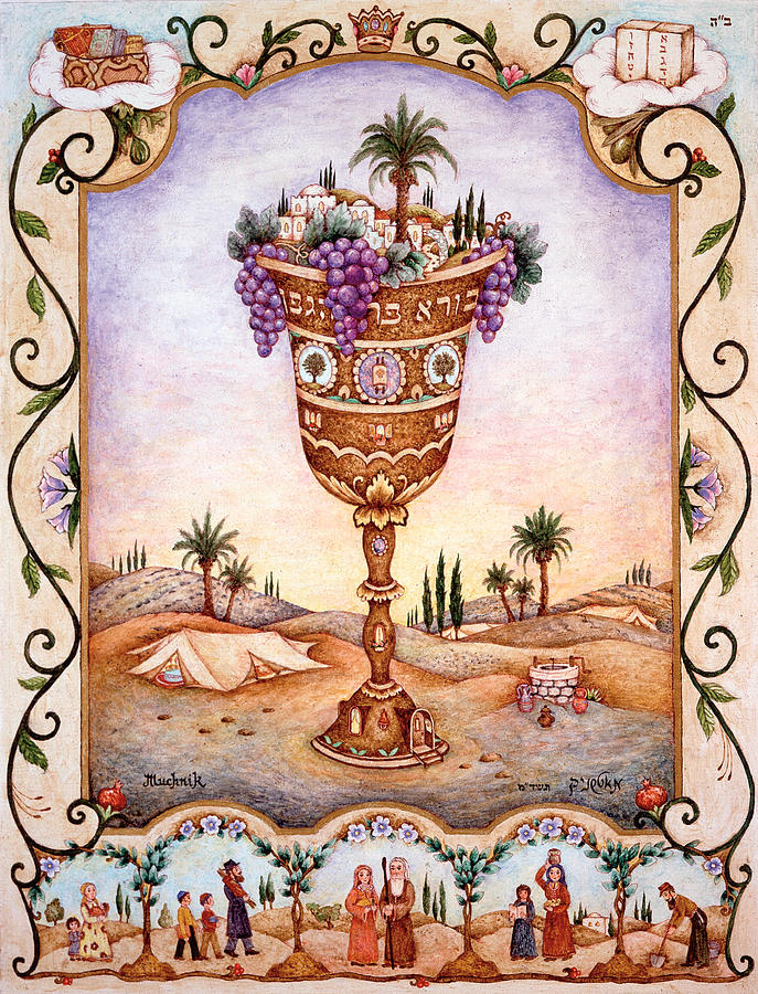 Ancient Painting - Cup Of Blessings - Gefen by Michoel Muchnik