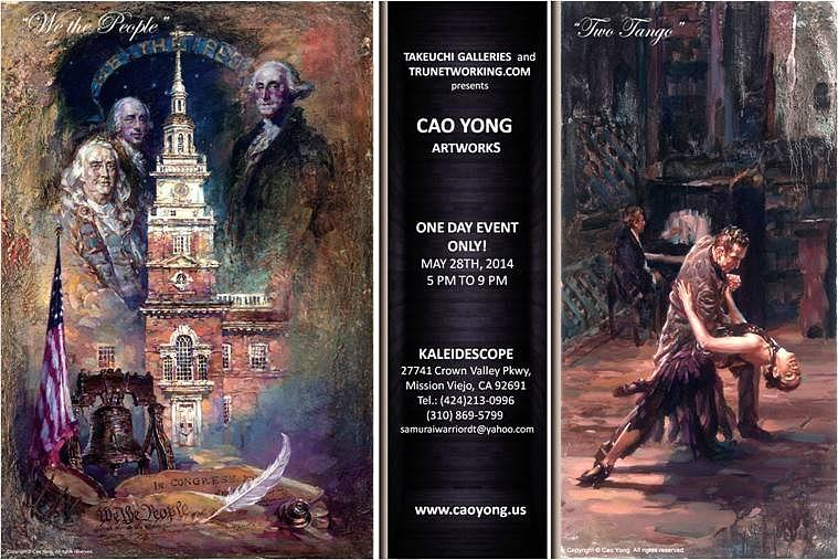 Special Event Painting - Declaration Tango by Cao Yong