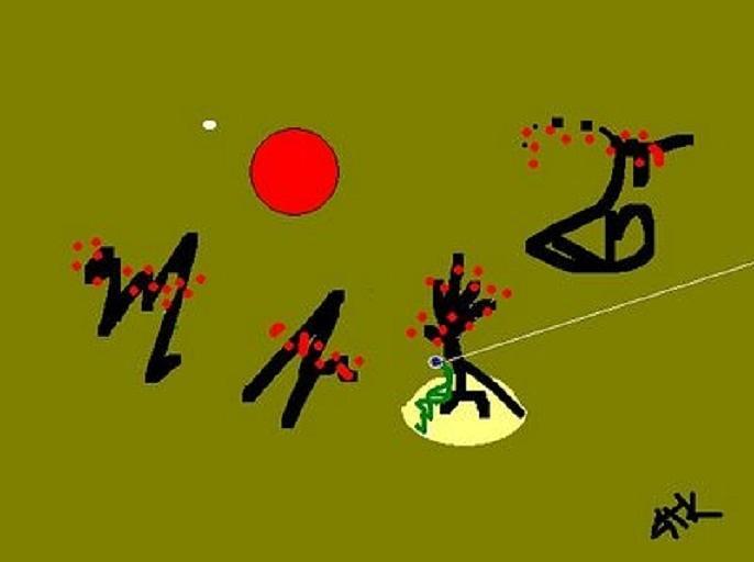 Green Starman Digital Art - Despair by Ann Kipp
