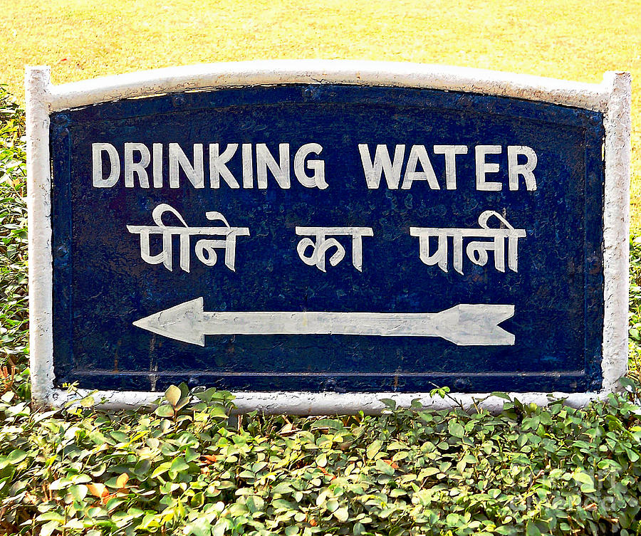 Signs Photograph - Drinking Water Sign by Ethna Gillespie