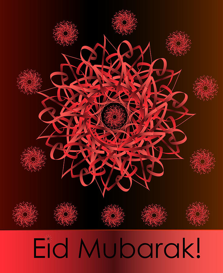 Eid Mubarak Red Digital Art By My Veil Graphic Design