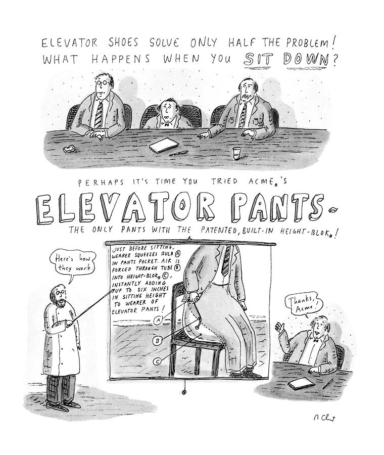 Elevator Pants Drawing by Roz Chast