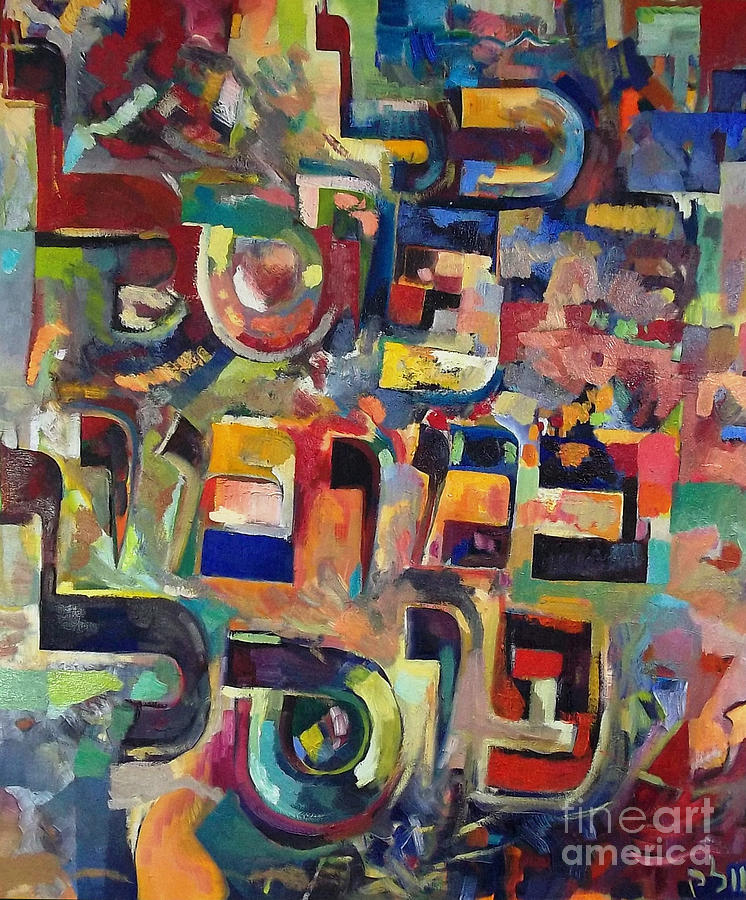 Torah Painting - Everyone That Discounts Another It Is With His Own Fault That He Discounts The Other by David Baruch Wolk