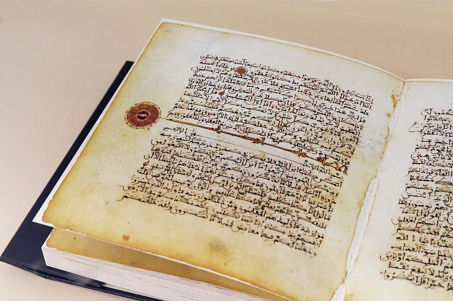 Horizontal Photograph - Facsimile Of A 13th Century Koran by Panoramic Images
