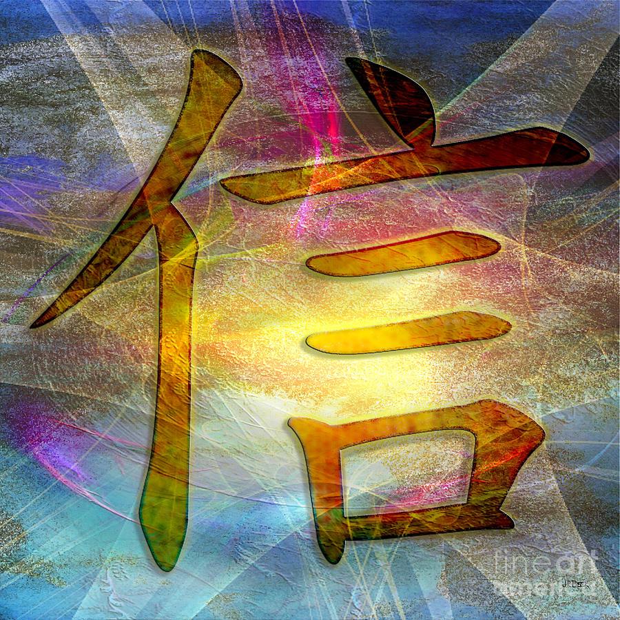 Faith Digital Art - Faith - Square Version by John Robert Beck