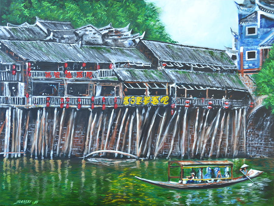 China Painting - Fenghuang by George Sielski