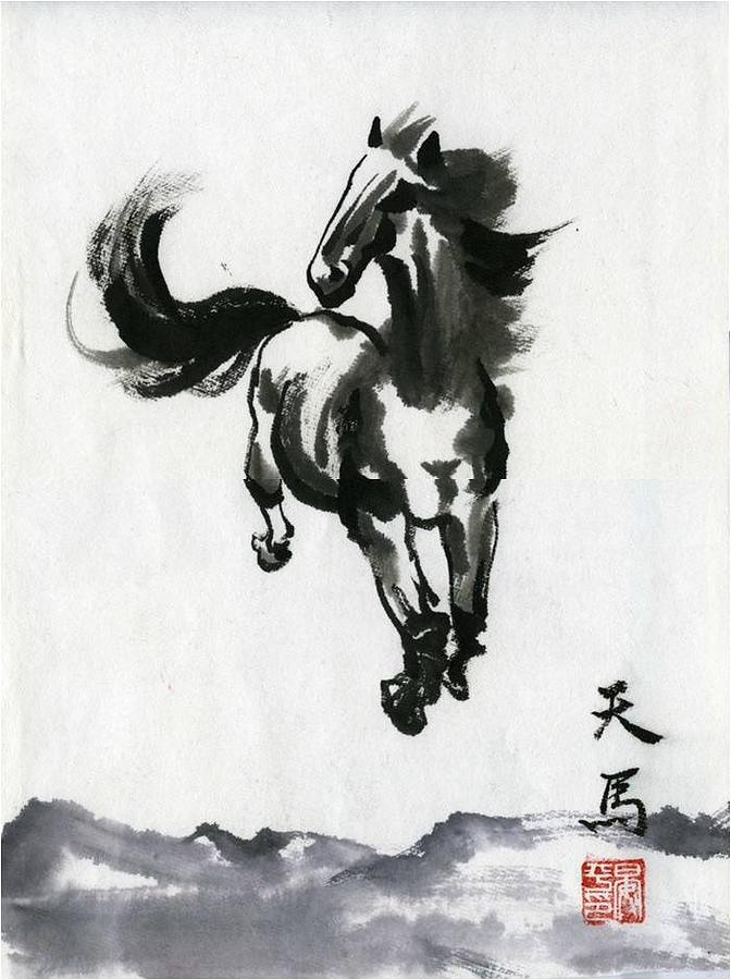 Flying horse by Ping Yan