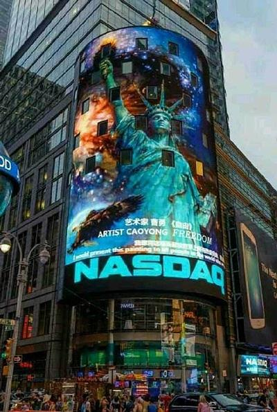 Freedom On Nasdaq Building Photograph by Cao Yong