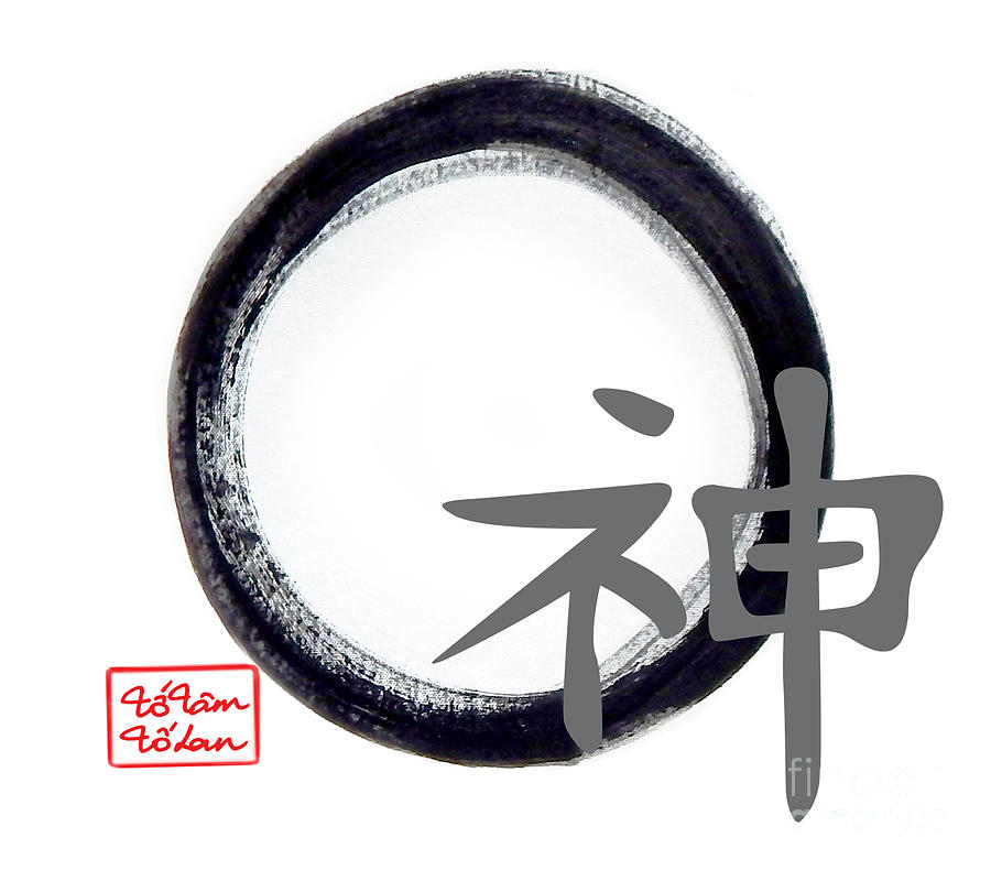 Enso Mixed Media - God - Zen Enso by To-Tam Gerwe