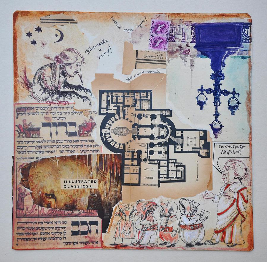 Pilate Mixed Media - Gogol And Pilate by Nekoda  Singer