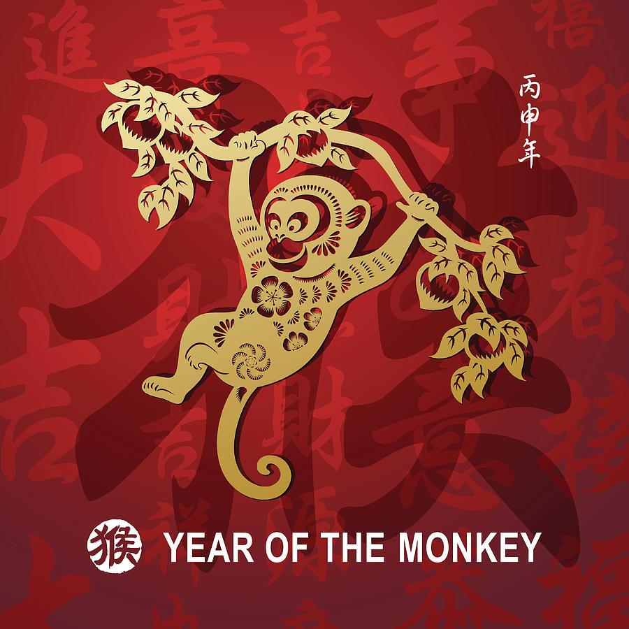 Golden Papercut Art Monkey In Red Digital Art by Exxorian