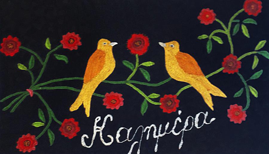 Birds Tapestry - Textile - Grandmamas Goodmorning by Afroditi Feretzaki