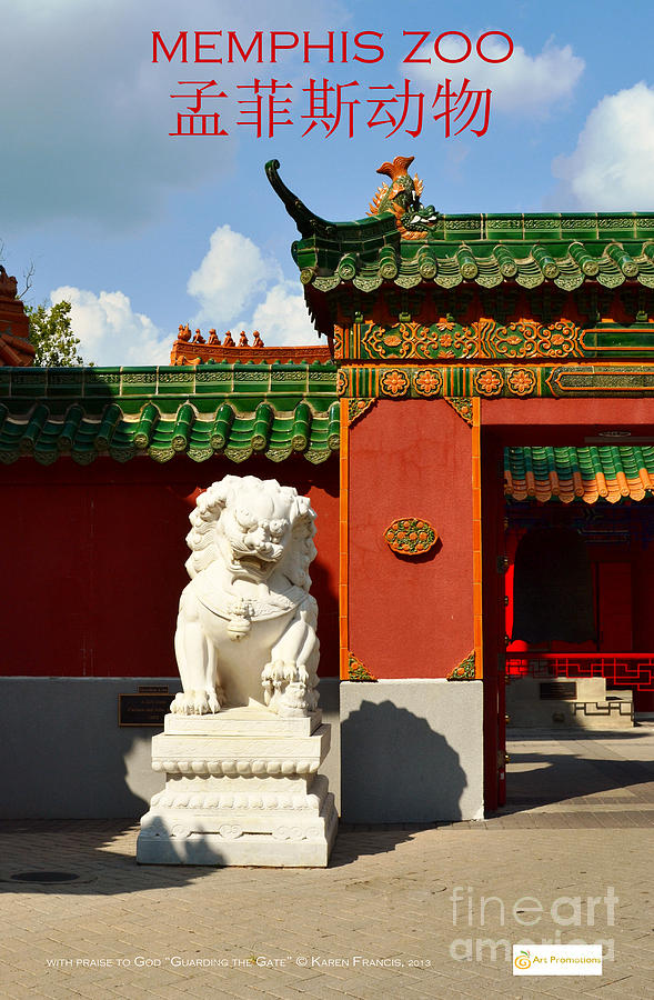 Lion Digital Art - Guarding The Gate by Karen Francis