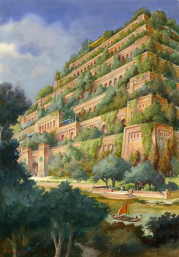 Hanging Gardens Drawing   Hanging Gardens Of Babylon By English School