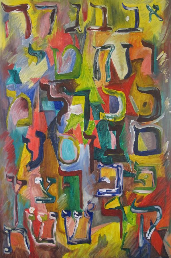 Hebrew Alphabet Painting by Jacob Mezrahi