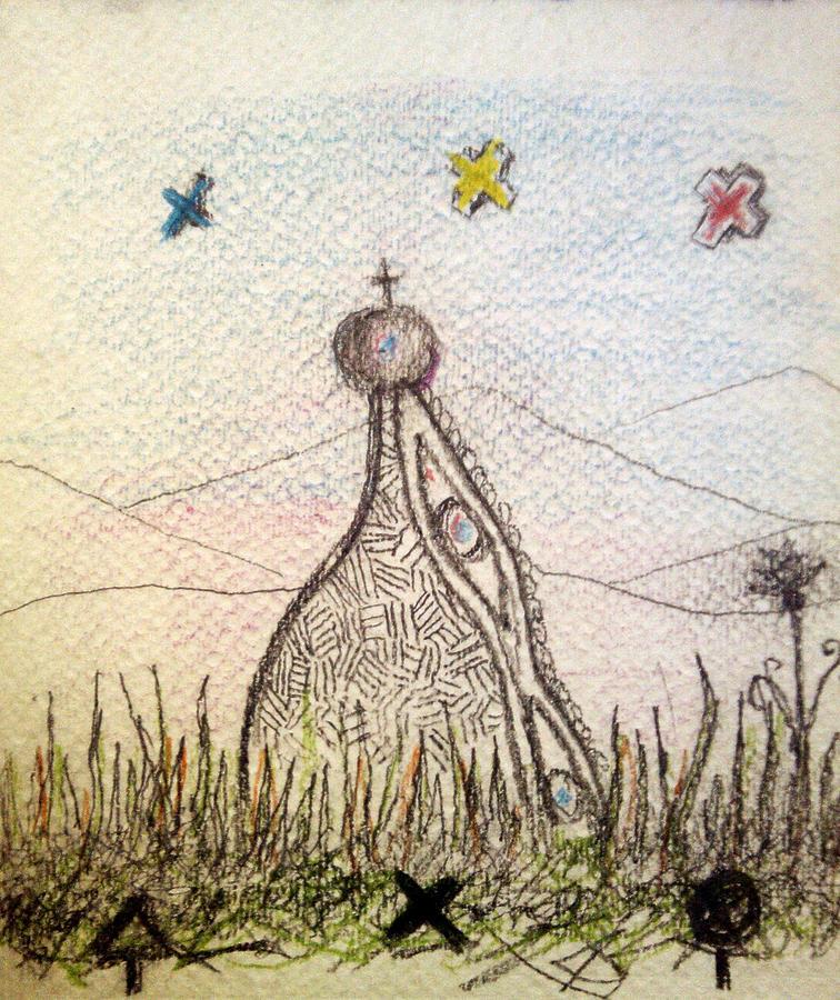 Hidden In The Grass Drawing by Branko Jovanovic